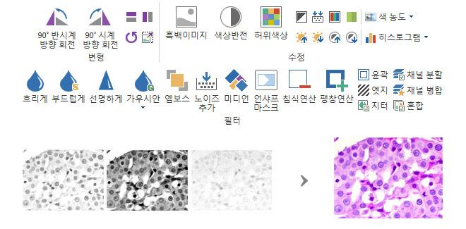 다양한 이미지 변형, 수정, 필터의 지원으로 보다 개선된 이미지를 획득할 수 있습니다.<br />다양한 컬러 모델에서 합성 및 분할이 가능하며 서로 다른 영상의 조합도 가능합니다.